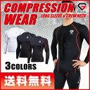【エントリーでP10倍】 GronG コンプレッション ウェア メンズ インナー 加圧シャツ 長袖 UPF50+