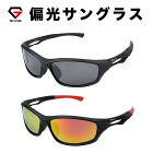 GronG(グロング) 偏光サングラス スポーツサングラス 偏光レンズ UV400 釣り メンズ レディース
