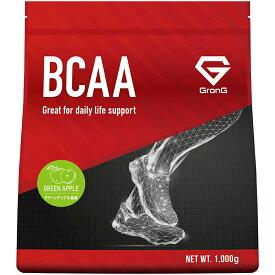 【1000円オフクーポン配布中】GronG(グロング) BCAA 含有率84% グリーンアップル 風味 1kg (100食分) 分岐鎖アミノ酸 サプリメント スポーツ トレーニング
