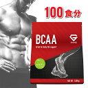 GronG(グロング) BCAA 含有率84% グリーンアップル 風味 1kg (100食分) 分岐鎖アミノ酸 サプリメント スポーツ トレ…