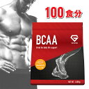 GronG(グロング) BCAA 含有率84% マンゴー 風味 1kg (100食分) 分岐鎖アミノ酸 サプリメント スポーツ トレーニング