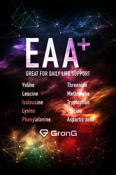 GronG(グロング)EAA1kgオレンジ風味(100食分)10種類アミノ酸サプリメント国産