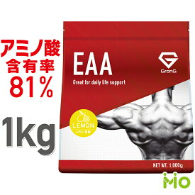【セール対象商品】GronG(グロング) EAA 1kg レモン 風味 10種類 アミノ酸 サプリメント 国産