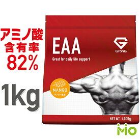 【セール対象商品】GronG(グロング) EAA 1kg マンゴー 風味 10種類 アミノ酸 サプリメント 国産