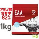 GronG(グロング) EAA 1kg ヨーグルト 風味 10種類 アミノ酸 サプリメント 国産