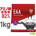 GronG(グロング) EAA 1kg グレープ 風味 10種類 アミノ酸 サプリメント 国産