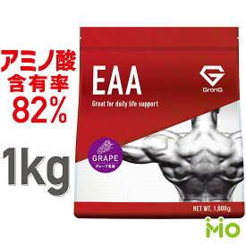 【セール対象商品】GronG(グロング) EAA 1kg グレープ 風味 10種類 アミノ酸 サプリメント 国産