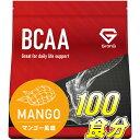 【セール対象商品:エントリーでP7倍】 GronG(グロング) BCAA 1kg 含有率84% マンゴー 風味 (100食分) 分岐鎖アミノ酸…