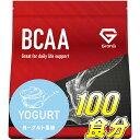 【セール対象商品:エントリーでP7倍】 GronG(グロング) BCAA 1kg 含有率84% ヨーグルト 風味 (100食分) 分岐鎖アミノ…