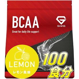【エントリーでポイント最大7倍】 GronG(グロング) BCAA 1kg 含有率82% レモン 風味 (100食分) 分岐鎖アミノ酸 サプリメント スポーツ トレーニング