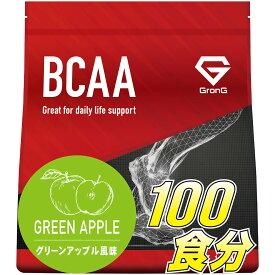 【エントリーでポイント最大7倍】 GronG(グロング) BCAA 1kg 含有率84% グリーンアップル 風味 (100食分) 分岐鎖アミノ酸 サプリメント スポーツ トレーニング