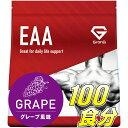 GronG(グロング) EAA 1kg グレープ 風味 (100食分) 10種類 アミノ酸 サプリメント 国産