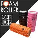 GronG フォームローラー 筋膜リリース Foam Roller ストレッチローラー ヨガポール 3カラー 快適 送料無料