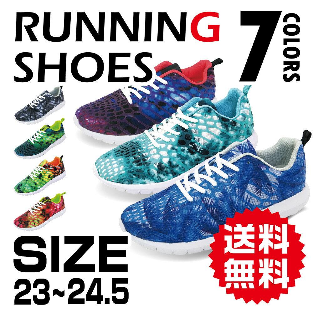 【エントリーでP10倍】 GronG ランニングシューズ 軽量 靴 レディース 23cm〜24.5cm