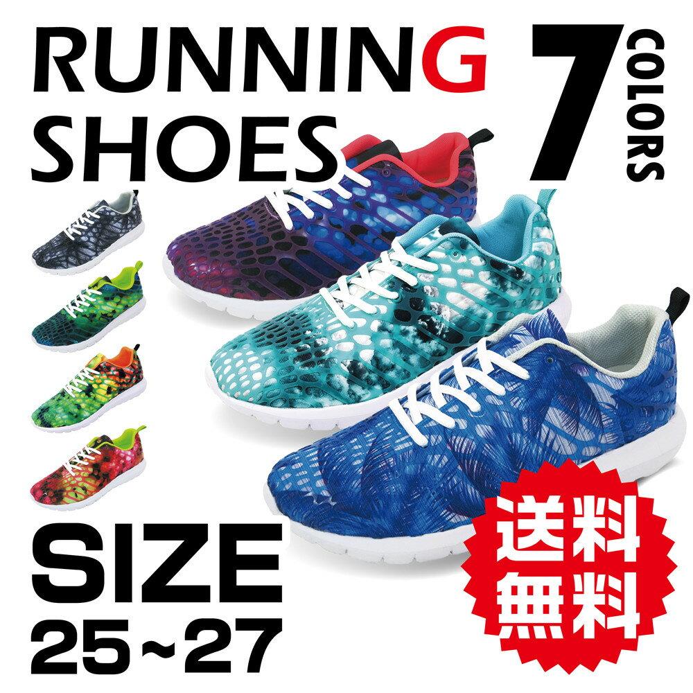 【エントリーでP10倍】 GronG ランニングシューズ 軽量 靴 メンズ 25cm〜27cm