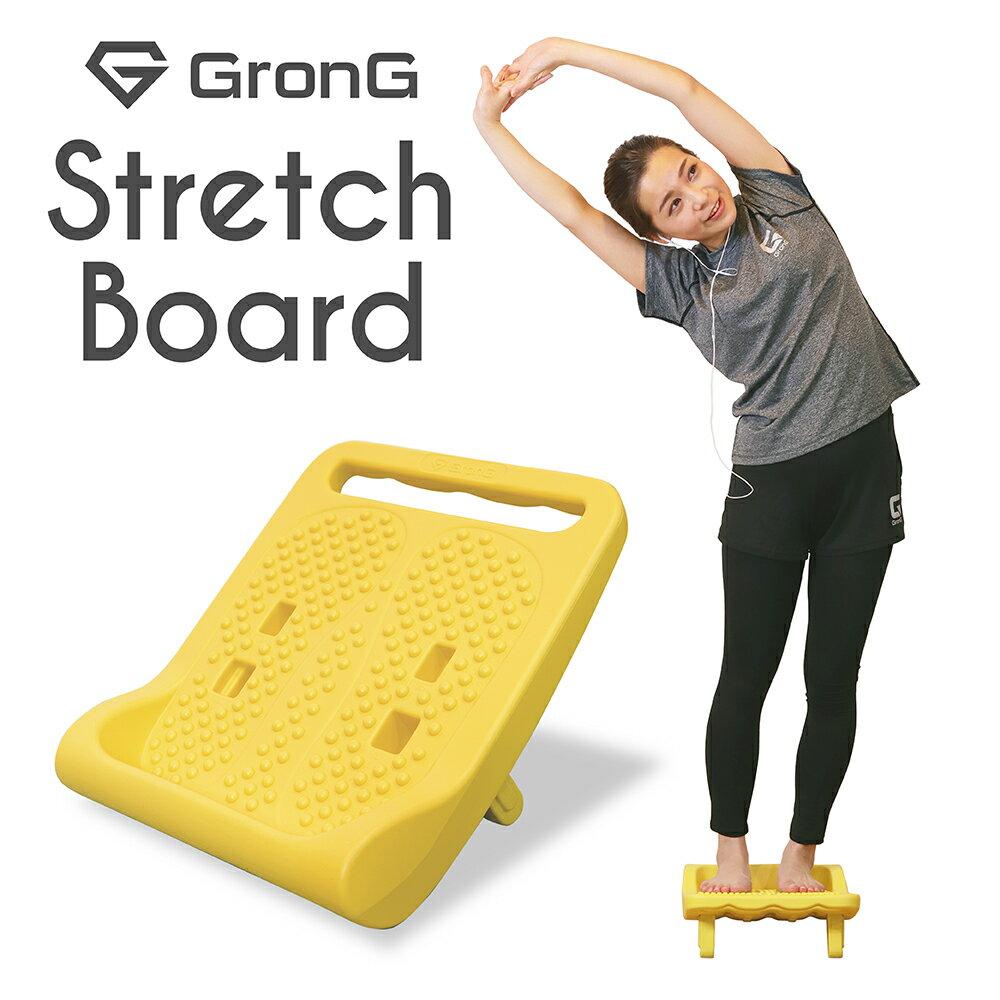 GronG ストレッチボード 足つぼ 3段階調節 6パターン 足首 腰 ふくらはぎ 背中 肩こり 解消 エクササイズ 柔軟 リハビリ 簡単 便利 コンパクト