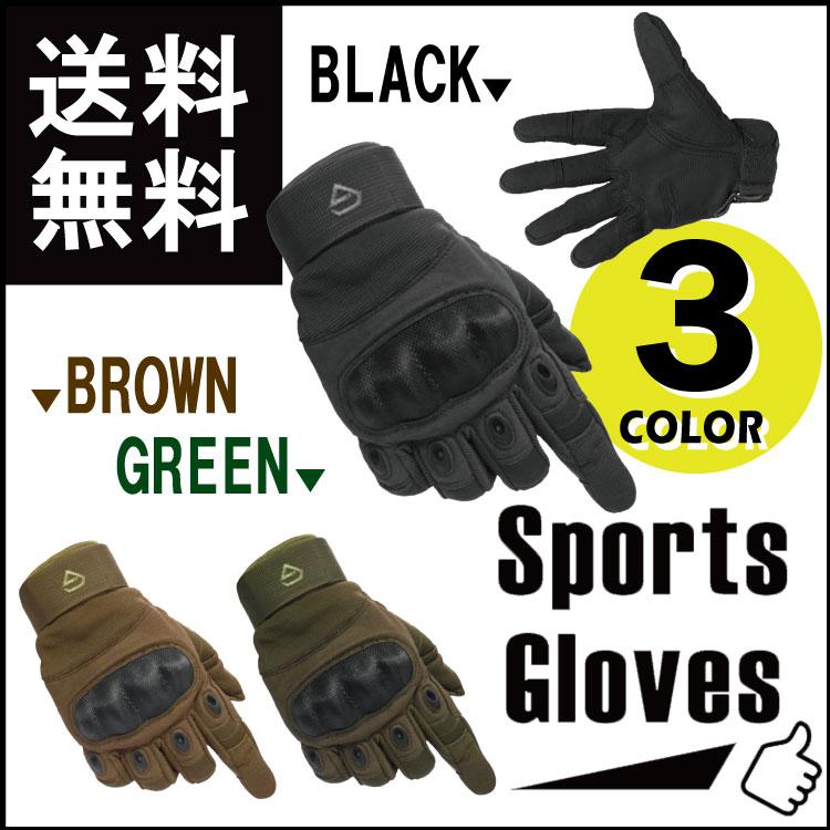 【エントリーでP10倍】 GronG スポーツグローブ タクティカルグローブ バイク トレーニング 3カラー 3サイズ