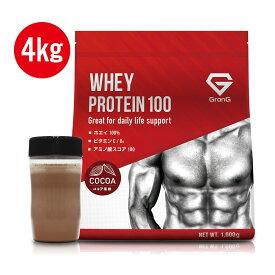 GronG プロテイン ホエイプロテイン100 ココア風味 4kg 国産 おきかえダイエット 筋トレ トレーニング