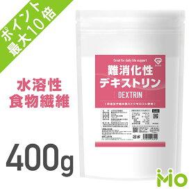 【本日ポイント最大10倍】 GronG(グロング) 難消化性デキストリン 水溶性食物繊維 400g (約57日分) 無添加 グルテンフリー