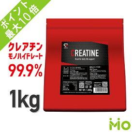 【ポイント最大10倍】 GronG(グロング) クレアチン モノハイドレート パウダー 1kg