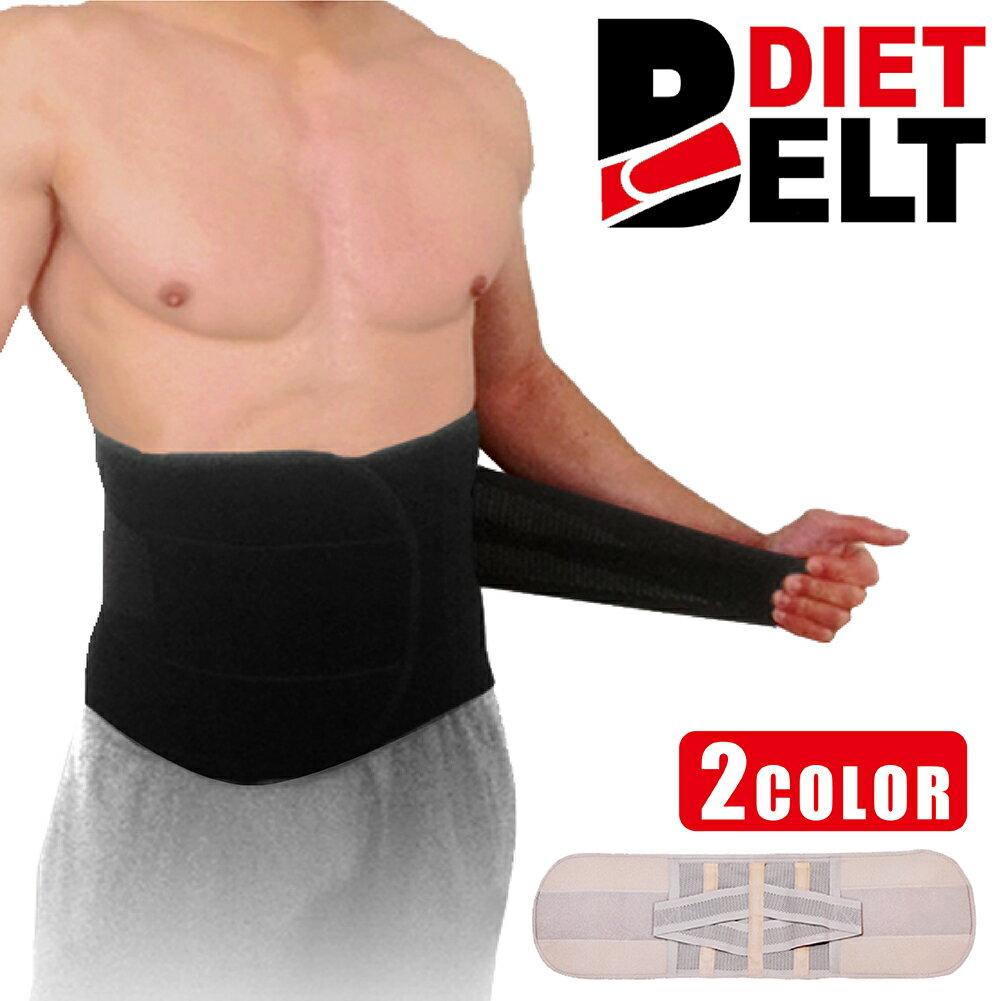 GronG 腰サポーター コルセット 腰痛 ダイエットベルト 骨盤サポート
