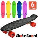 スケートボード コンプリート セット スケボー ミニクルーザー 6カラー