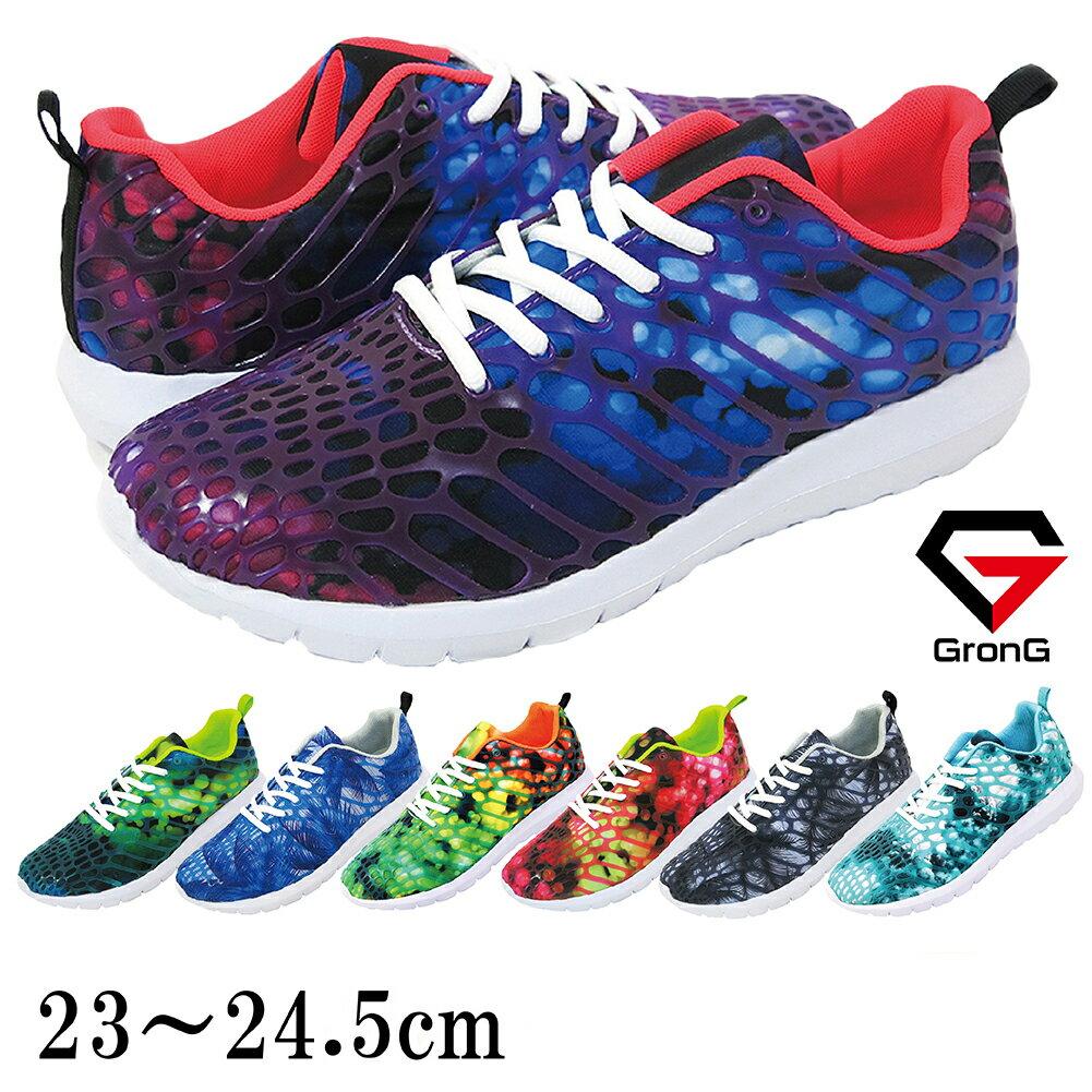 GronG ランニングシューズ メンズ レディース 23cm〜24.5cm 軽量 スニーカー 靴 スポーツ シューズ ウォーキング ジョギング