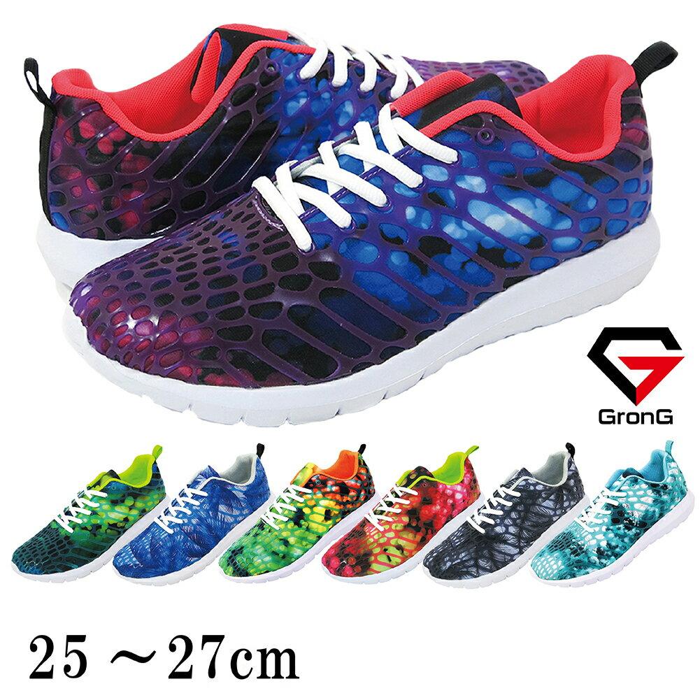 GronG ランニングシューズ 軽量 靴 メンズ 25cm〜27cm