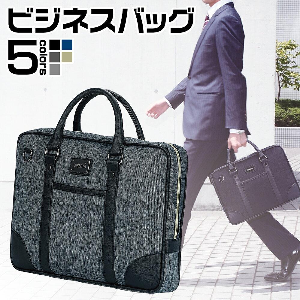 ビジネスバッグ メンズ トート ショルダー 2WAY PCバッグ A4対応