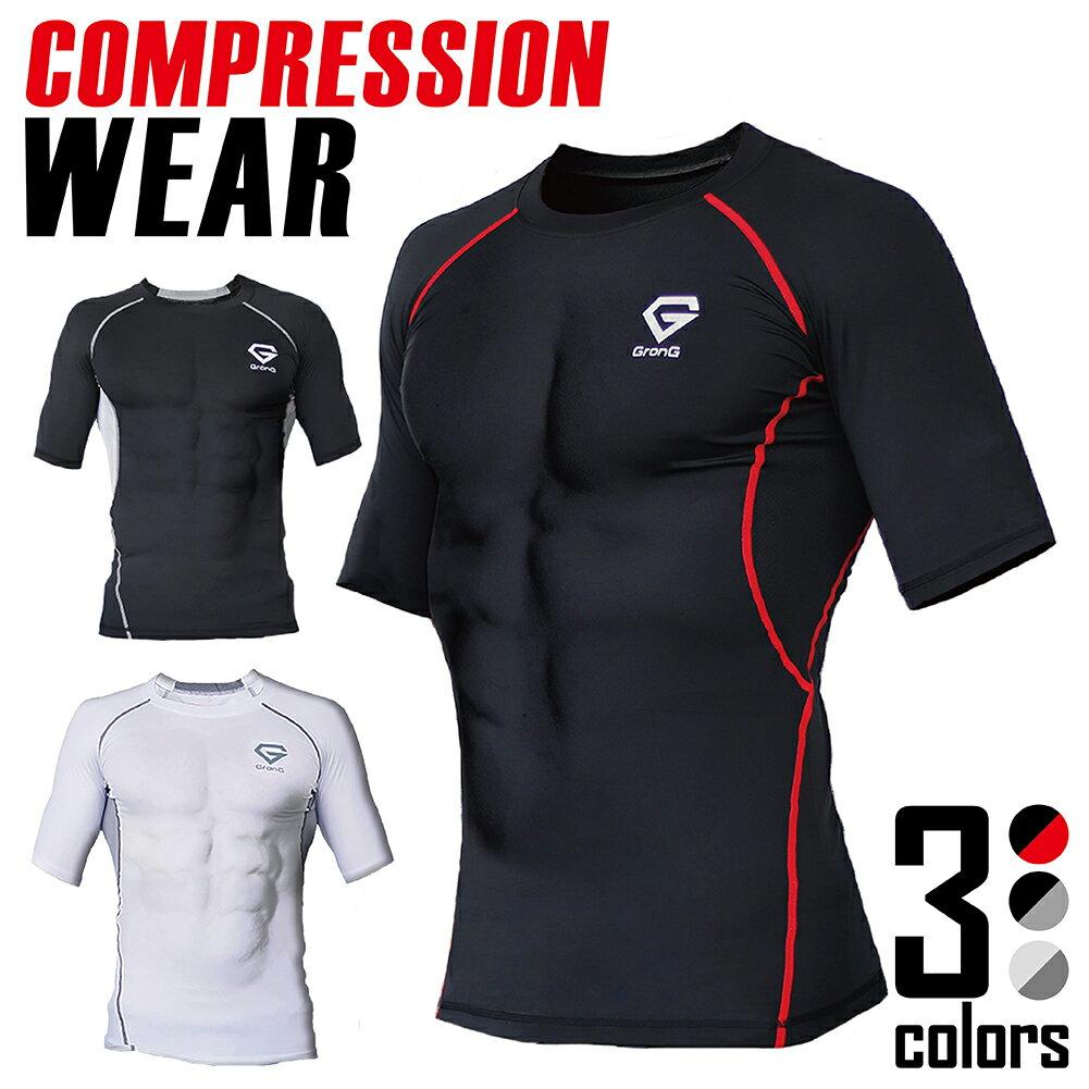 GronG コンプレッション インナー 半袖 ウェア メンズ アンダーシャツ スポーツシャツ UPF50+