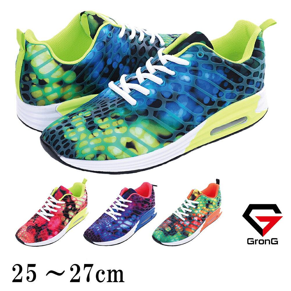 GronG ランニングシューズ エアークッション 靴 軽量 メンズ 25〜27cm 送料無料