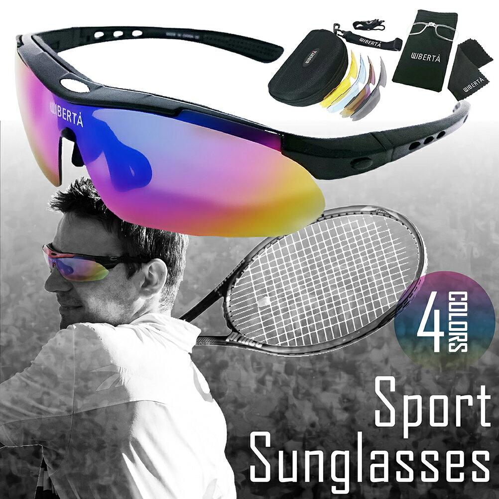 スポーツサングラス 野球 マラソン クリアレンズ 偏光サングラス 偏光レンズ 交換用レンズ5枚 メンズ レディース サングラス