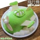 【バレンタイン2020】飛行機ケーキ5号ギフト誕生日ケーキ男の子子供面白いおもしろパイロットバースデーケーキ立体ケーキ記念日ケーキサプライズキャラクター送料無料