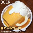 生ビール ケーキ 5号 お誕生日ケーキ 男性 大人 お父さん 面白い おもしろい おもしろ...
