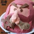 【20代男性】リモートハロウィン!盛り上がる面白ケーキを教えて!