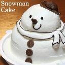 【バレンタイン 2020】 雪だるま スノーマン ケーキ 5号 ギフト 誕生日 お菓子 おもしろ バースデーケーキ 立体ケーキ パーティ クリスマス Xmas プレゼント 冬 3D 送料無料 Snow Man