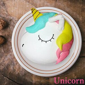 ユニコーン ケーキ 5号 誕生日ケーキ 子供 こども 女の子 女性 面白い おもしろい おもしろ お菓子 ゆめかわ かわいい 可愛い おしゃれ バースデーケーキ 立体ケーキ 冷凍ケーキ お取り寄せ