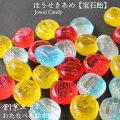 【ご褒美スイーツ】本物の鉱物みたい!通販でお取り寄せできるキラキラ宝石みたいなお菓子のおすすめは?