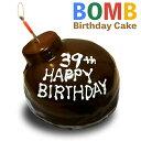 【送料無料】おもしろ ケーキ BOMB 5号 ギフト 記念日 誕生日 お菓子 キャラクター バースデーケーキ 立体ケーキ パー…