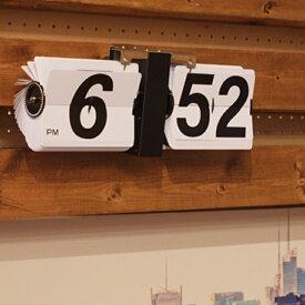 フリップ クロック 置時計 掛け時計 電池式 clk19-118wh[ レトロ 北欧 雑貨 玄関 収納 スリム グッズ ギフト ]