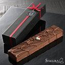 高級チョコレート 高級チョコ バトン クーベルチュール ギフト 箱付 チョコレート チョコ プレゼント 贈り物 お菓子 スイーツ 【SAKURA】【送料無料】 ハロウィン (gift)