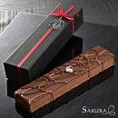 バトンクーベルチュールギフト箱付チョコレート菓子