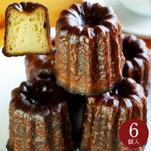 カヌレ 6個セット スイーツ 焼き菓子 お菓子 洋菓子 高級 おしゃれ おいしい 美味しい もの ふたば茶亭 有名 母の日 お取り寄せグルメ お取り寄せスイーツ お祝い お返し 贈答品 プレゼント