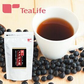 濃いメタボメ茶 ポット用 120個入