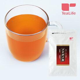 メタボメ茶 ポット用 30個入