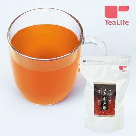 メタボメ茶 ポット用 90個入