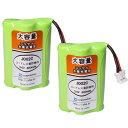 2個セット パナソニック (panasonic) KX-FAN50 / HHR-T404 / BK-T404 対応互換電池 【コードレス子機用充電池】【J002…
