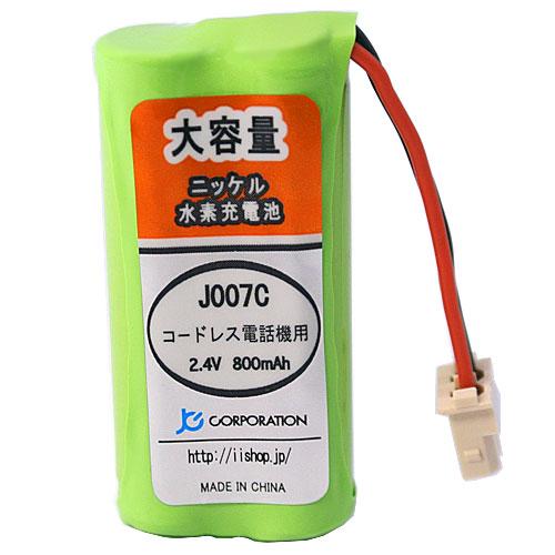 シャープ (SHARP) M-003 / UBATM0030AFZZ / HHR-T406 / BK-T406 対応互換電池 【コードレス子機用】【J007C】【メール便送料無料】 | 子機用充電池 バッテリー 充電池 電池 ニッケル水素電池 互換 充電電池 子機用 コードレス子機用充電池 ニッケル 水素 子機電池 2.4v 電話