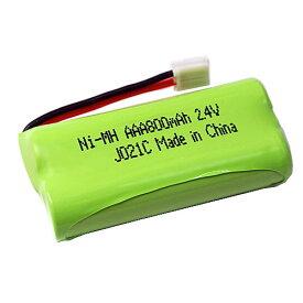 パイオニア(Pioneer) TF-BT20 対応互換電池 【コードレス子機用充電池】【J021C】【メール便送料無料】 | ニッケル水素電池 充電電池 充電式電池 充電池 コードレス電話 子機 電池 コードレス電話機用電池 電話機 コードレス バッテリー 互換バッテリー ニッケル水素充電池