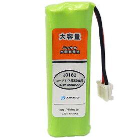 シャープ (SHARP) M-224 対応互換電池 コードレス子機用充電池 /J016C【メール便送料無料】|充電池 子機 電話 電話機 電池 ニッケル水素電池 互換 子機用充電池 コードレス電話機用電池 コードレス電話機 子機用 コードレス子機 電池パック